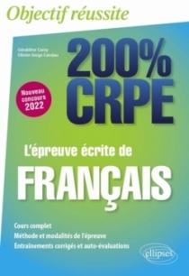 L'épreuve écrite de français - CRPE Nouveau concours 2022