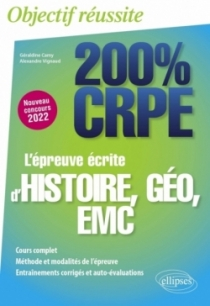 L'épreuve écrite d'histoire, géographie, EMC - CRPE Nouveau concours 2022